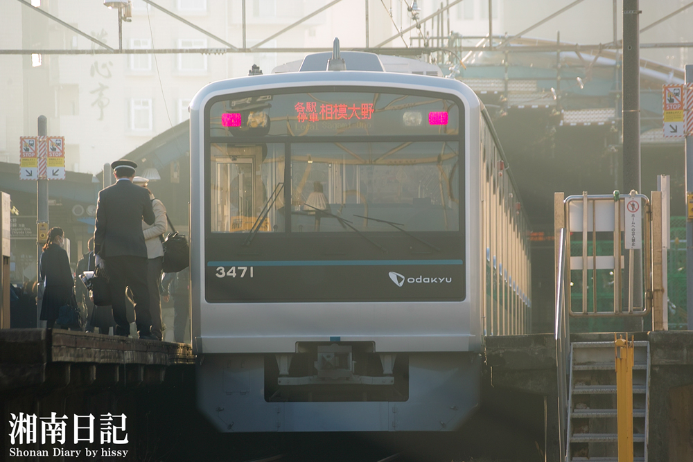 SD14-1511.jpg