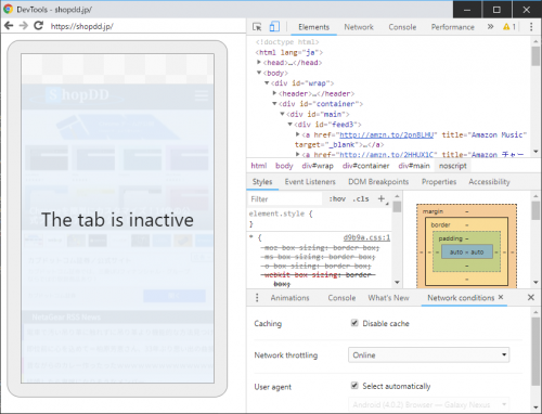 Android_DevTools_003.png