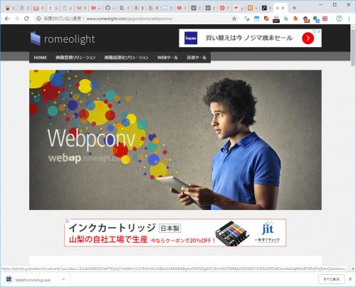webpconv_007.png