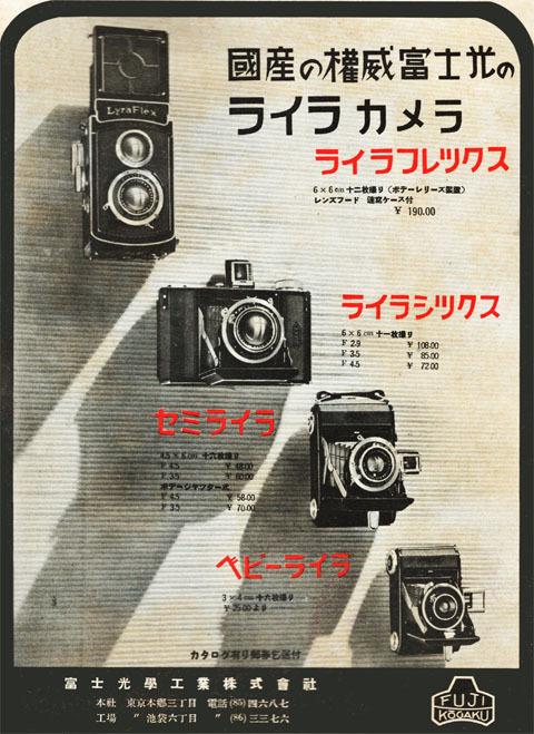 富士光1938jun