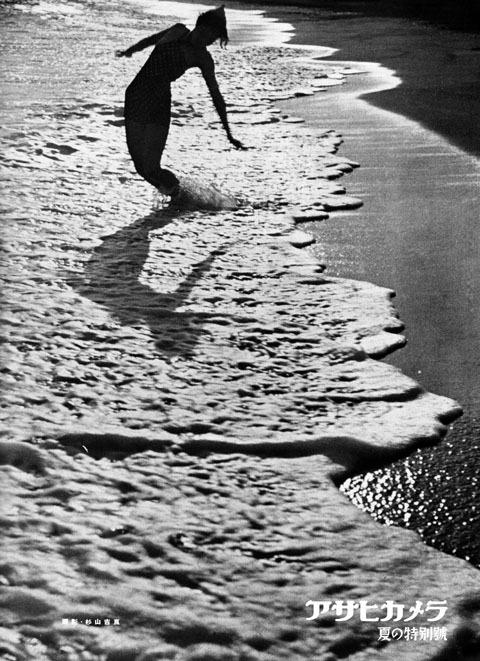 杉山吉良1938jun