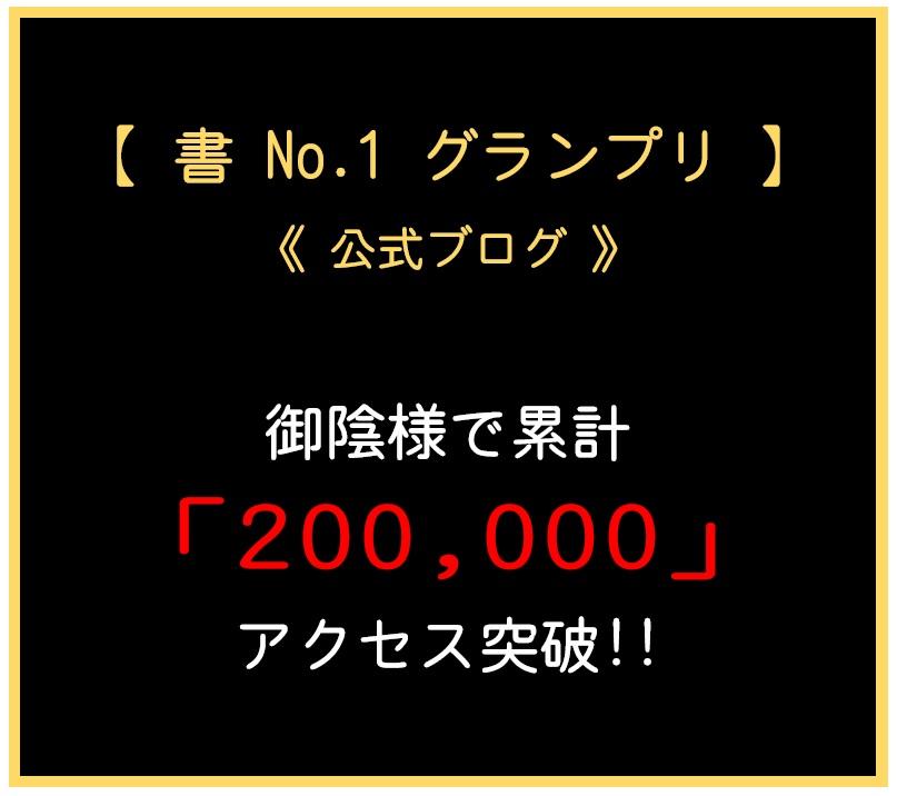 200000ac-toppa-2019-03-15-00-00.jpg