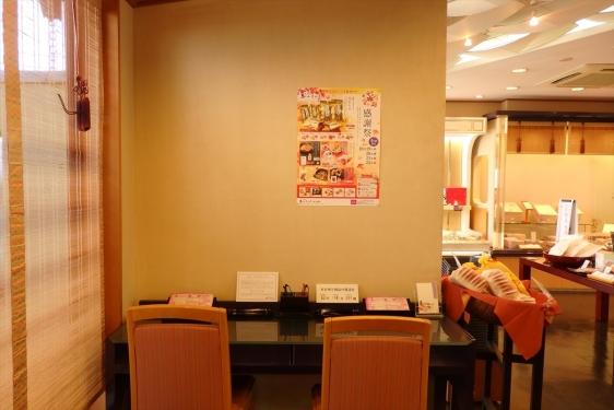 shrimp cafe_1669