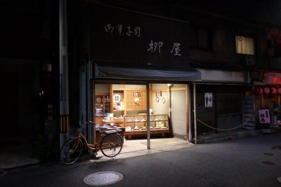 shrimp cafe_1761