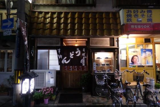 shrimp cafe_1763