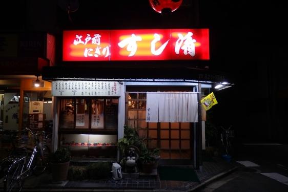 shrimp cafe_1764