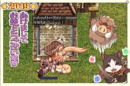 RO丼10