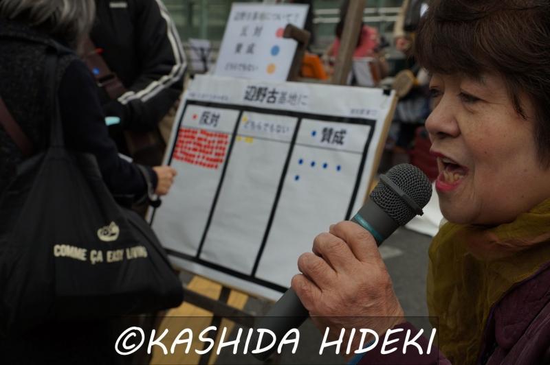 代表の山田さん
