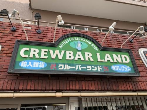 製作事例_クルーバーランド02