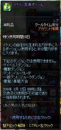 2019_03_14-02.jpg