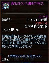 2019_03_19-02.jpg