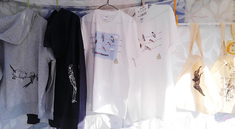 TシャツKIMG0642