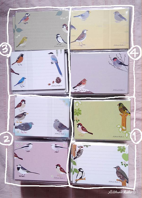 注釈メモ用紙KIMG0587