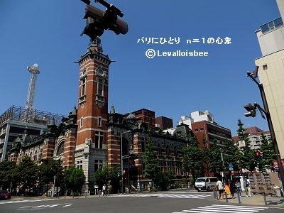 横浜のジャックの塔開港記念会館downsize