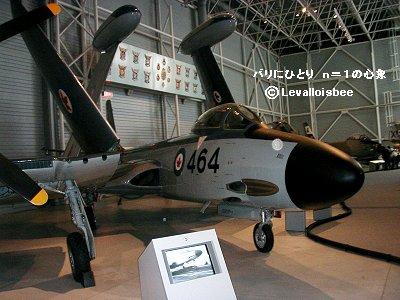 カナダ航空博物館のバンシー斜め正面からdownsize