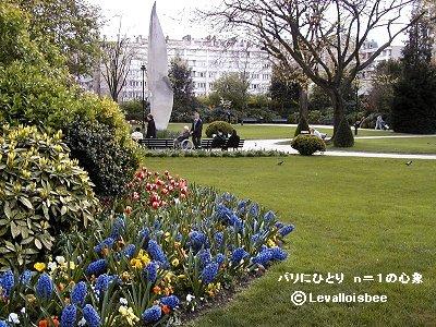 春の花のPlanchette公園をお散歩downsize