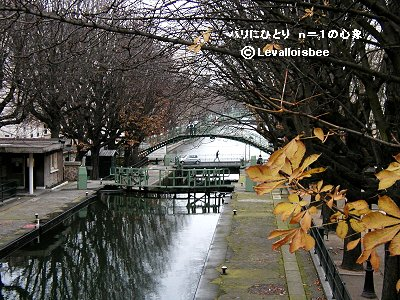 運河歩き3第2の閘門橋の上からdownsize