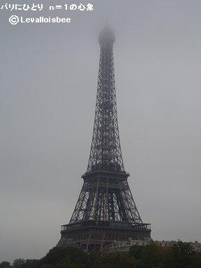 冬霧にかすむエッフェル塔downsize