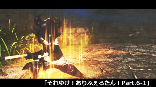 それゆけ!ありふぇるたん!Part6-1