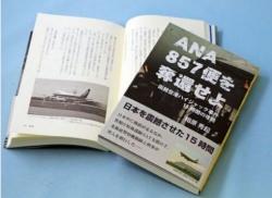 ana857.jpg