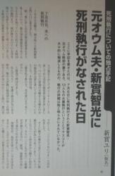 mirayome_tsukuru.jpg