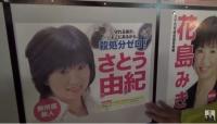 satouyuki2.jpg