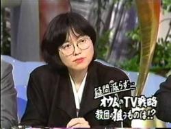 江川紹子さん