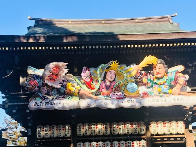 2019寒川神社