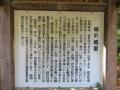 iwasaki5.jpg