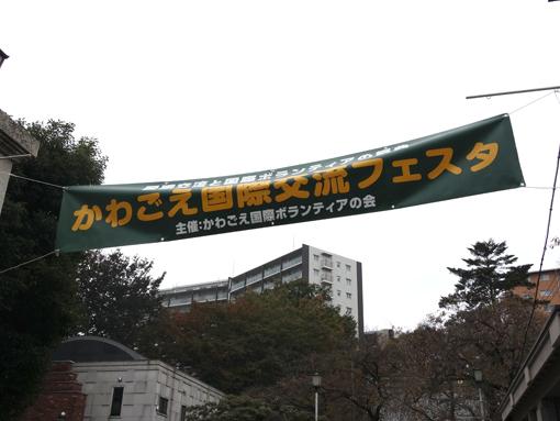 18-11-04-02.jpg