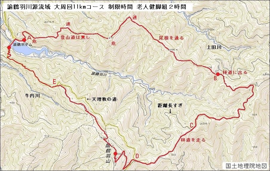 諭鶴羽川源流域 大周回コース地図