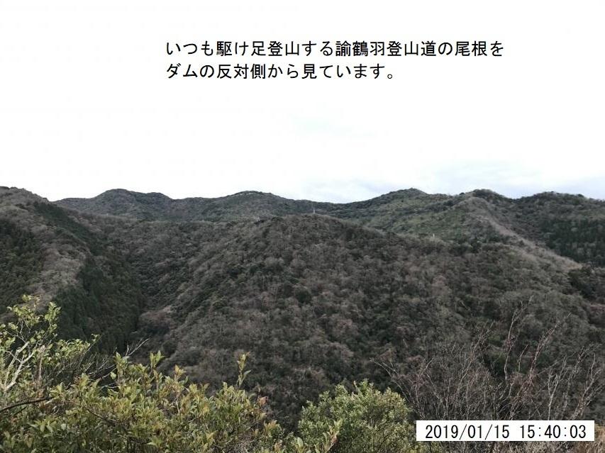 2019年1月15日 諭鶴羽川源流地帯台大周回