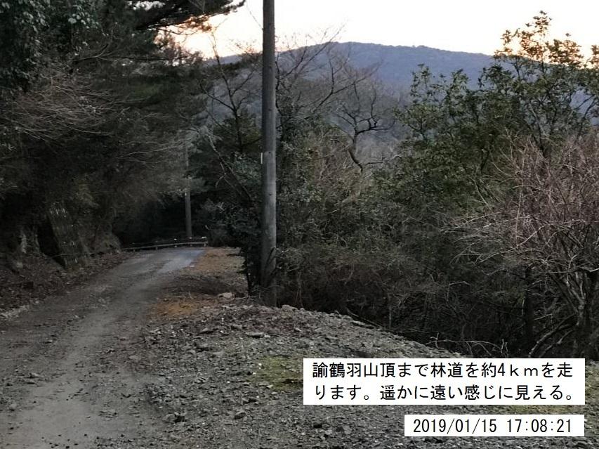 2019年1月15日の諭鶴羽川源流地帯大周回