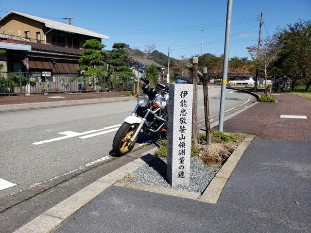 8草野01