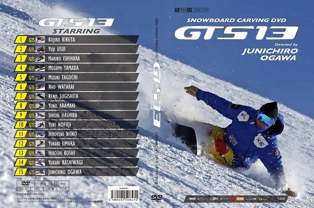 GTS13 (002)