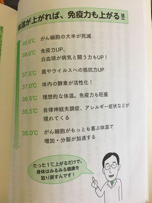 白川先生3