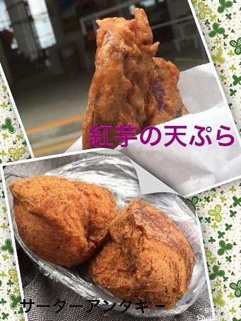 沖縄グルメ2