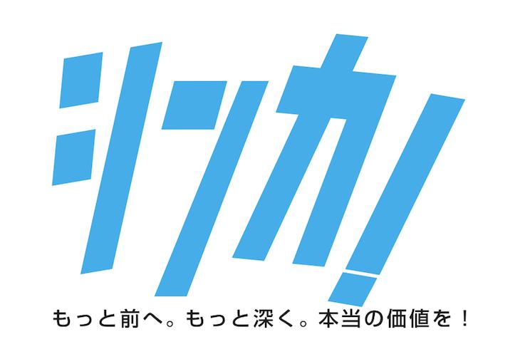 [磐田ボニータ]2019シーズン