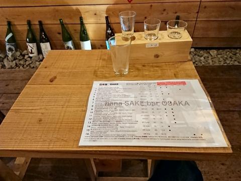 テラス席テーブル@はな酒バー