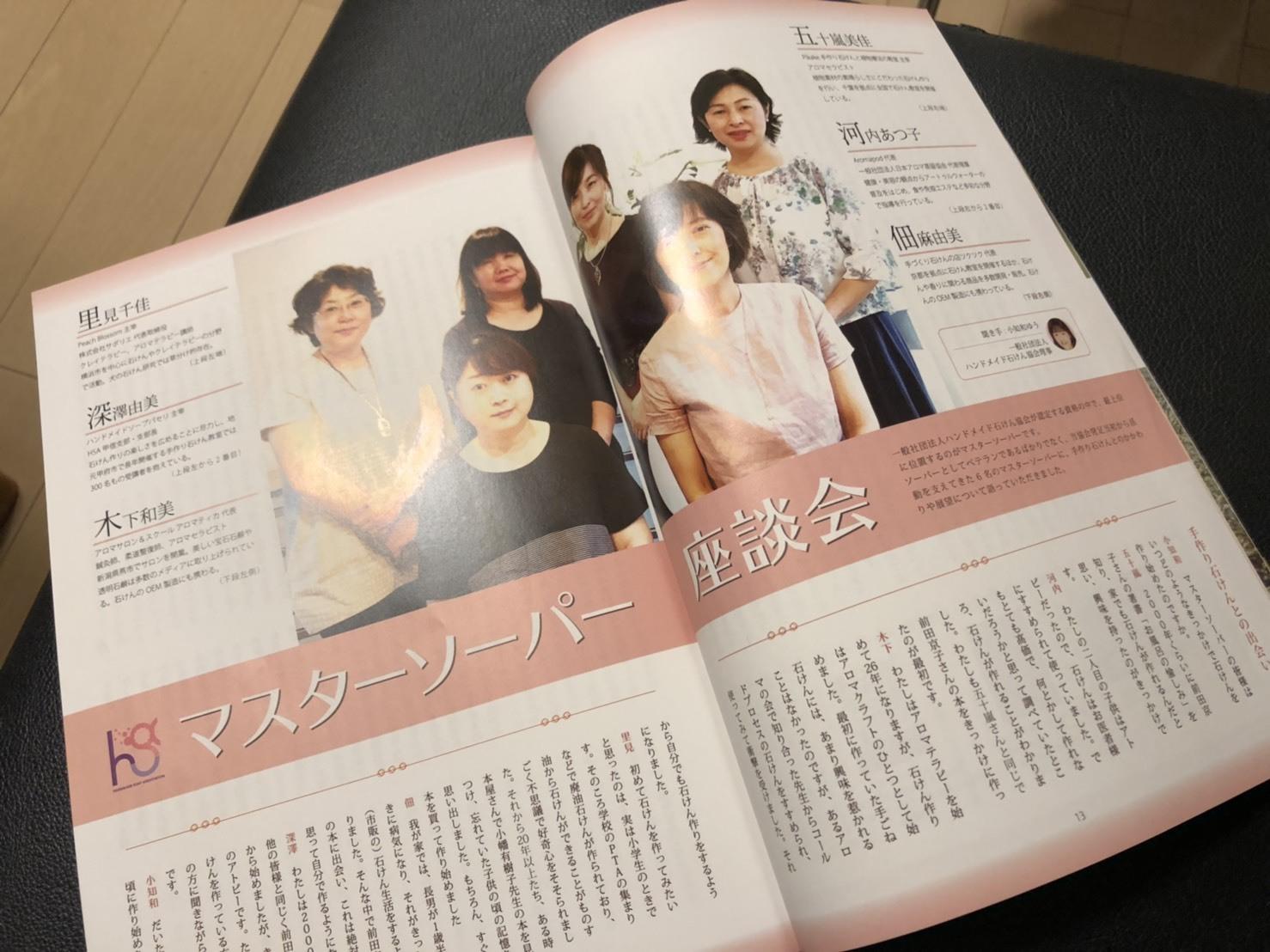 S__4669506.jpg