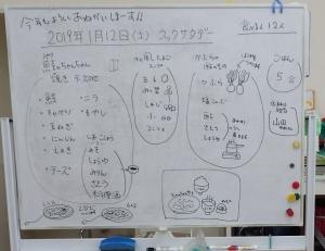 ちゃんちゃん焼き1-1