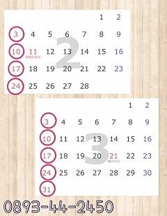 31-1-26-5.jpg