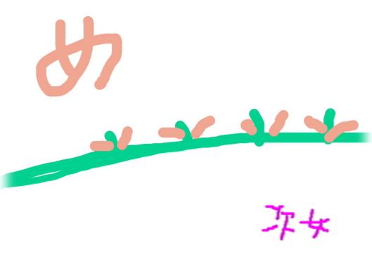 dh2407.jpg