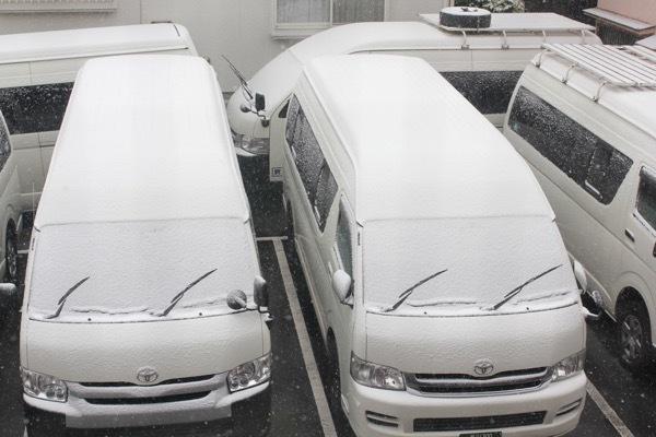 takamihawaga1.jpg