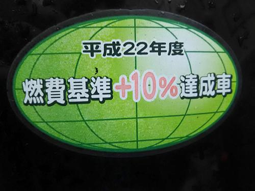 3DSC_0025.jpg
