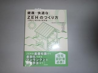 P2220056.jpg