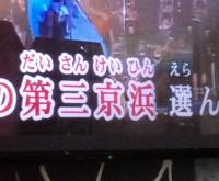 20190309川崎大師1_convert_20190310171618