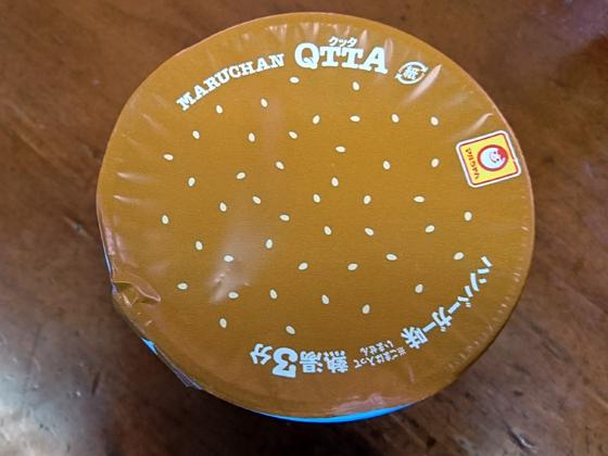 qtta_burger_1.jpg