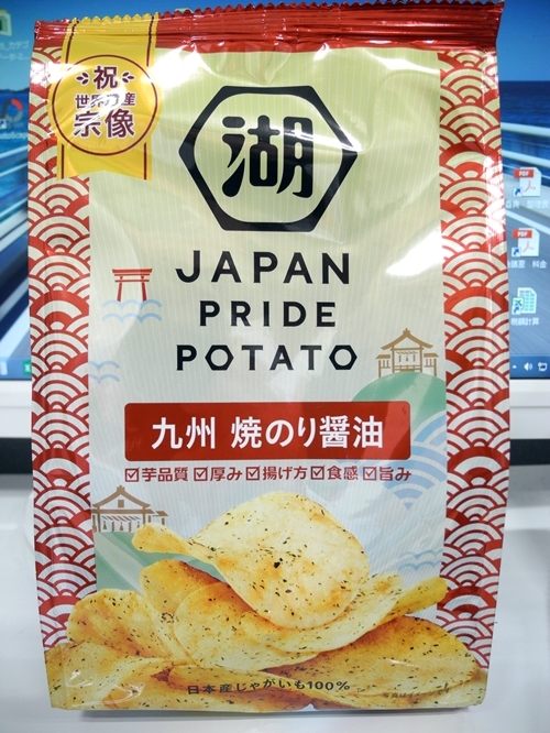 JAPAN PRIDE POTATO 1