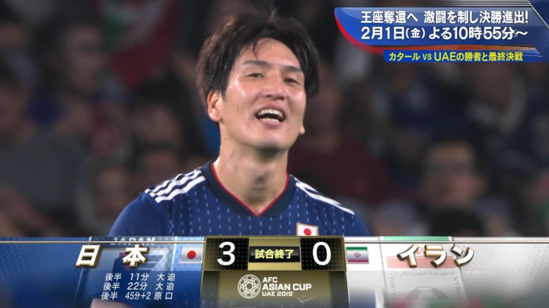 2019アジアカップ 見終わった